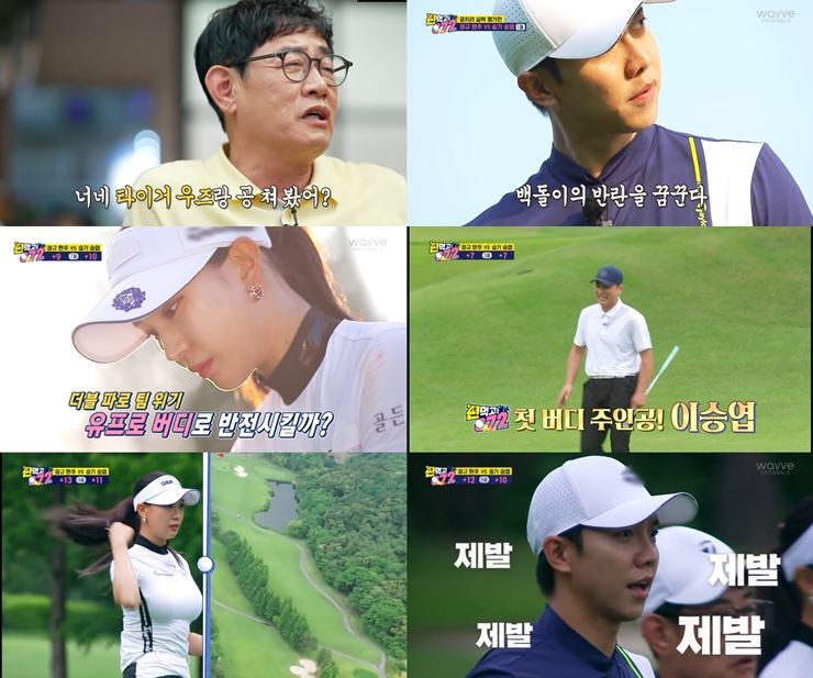 SBS's variety program 'Team Up 072' to show golf's charms