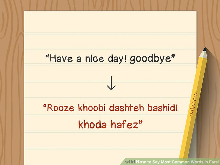 How to Say Most Common Words in Farsi