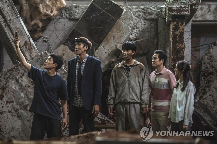 Disaster-comedy 'Sinkhole' sets opening-day record for S. Korean movie this year