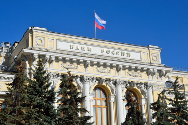 Bank of Russia recommends blocking cards, wallets used for crypto exchangers