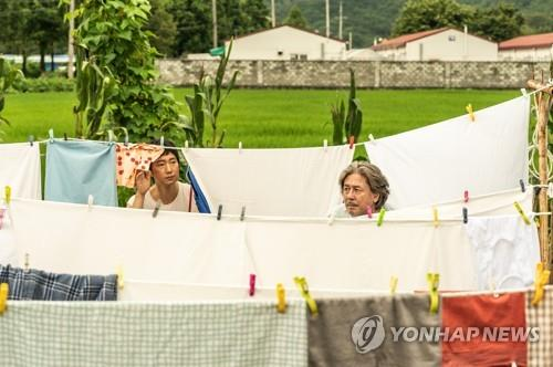 This year's Busan film festival to be held next month with audience
