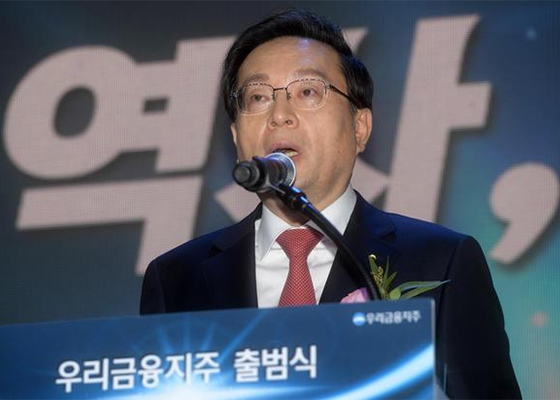 FSS to appeal against Seoul court decision favoring Woori chairman