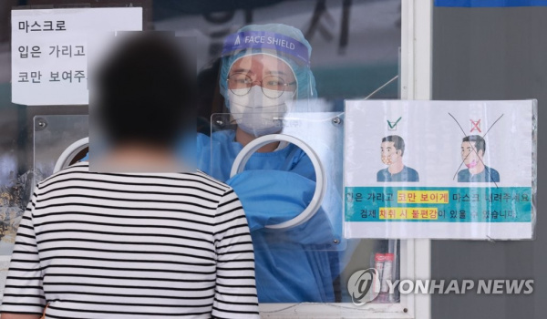 (LEAD) New cases fall below 2,000 amid concerns about spike in outbreaks after Chuseok holiday