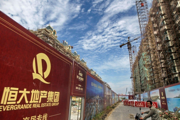 China Evergrande Group, initial public offering (IPO), real estate sales dwindled