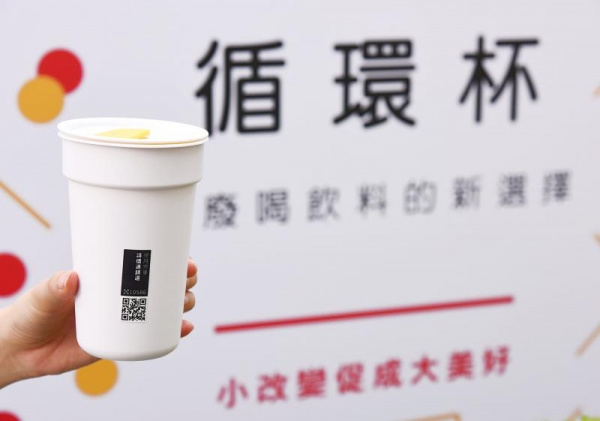 Tainan teams up with McDonald's in cup-sharing program