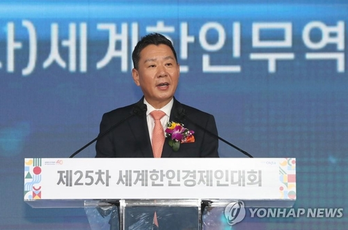 (LEAD) World-OKTA opens annual business leaders' convention in Seoul