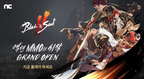 NCSOFT vows to offer more user-friendly service for 'Blade & Soul 2'
