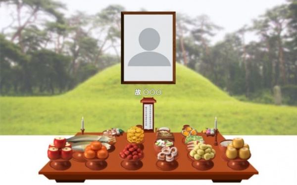 Gov't ministry offers virtual visits to ancestral graves amid pandemic