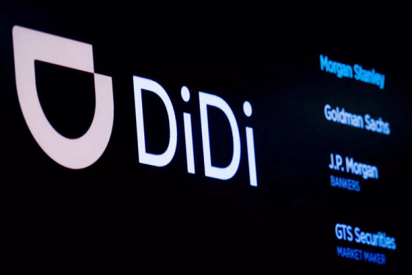 Didi co-founder Liu told associates she intends to step down: Report