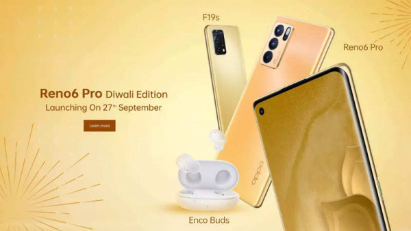 Oppo Reno6 Pro 5G Diwali Edition to launch on September 27